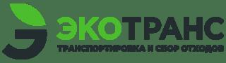 Обучение по охране труда в компании Экотранс